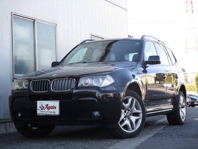 BMW xDrive 30i MスポーツパッケージII黒革サンルーフ