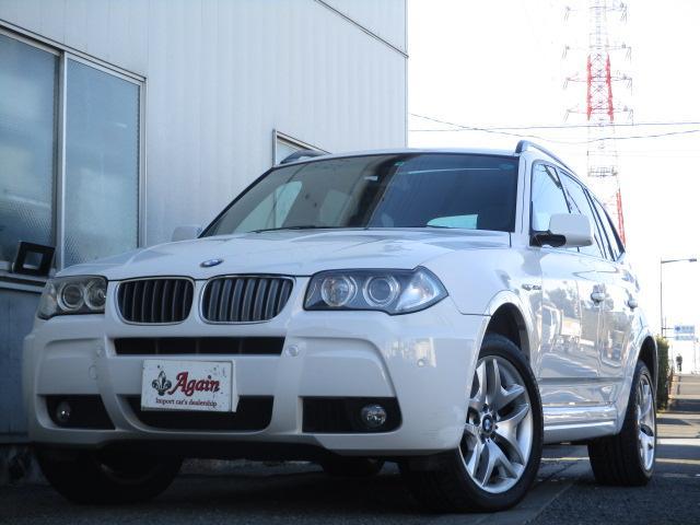 「BMW」「X3」「SUV・クロカン」「埼玉県」の中古車