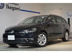 VW ゴルフヴァリアント