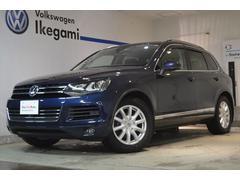 VW トゥアレグV6アップグレードパッケージ