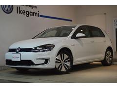 VW e−ゴルフベースグレード