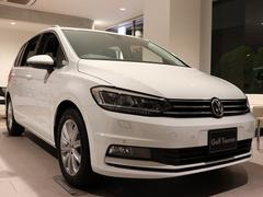 VW ゴルフトゥーランTDI ハイライン 登録済み未使用車 衝突軽減ブレーキ 禁煙