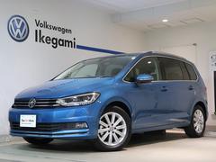 VW ゴルフトゥーランTSI ハイライン 登録済み未使用車 ナビ 後方死角検知機能