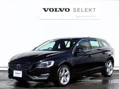 ボルボ V60T5 SE 登録済未使用車  ハイグレードモデル ブラック革