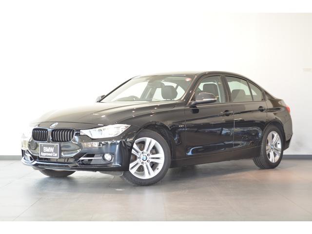 BMW 320i スポーツ MパフォEキット 黒レザー 認定中古車