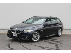 BMW523dツーリング Mスポーツ 認定中古車 ワンオーナ