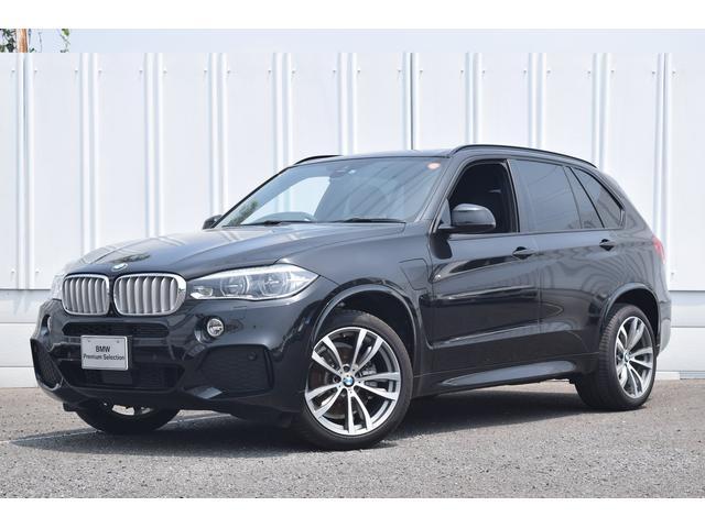 BMW X5 xDrive 40e Mスポーツ 正規認定中古車 セレクトPKG パノラマ・サンルーフ ヘッドアップ・ディスプレイ ブラック・レザー 前後シート・ヒーター ACC 電Rゲート 地デジ Bluetooth USB LED ソフトクローズドア