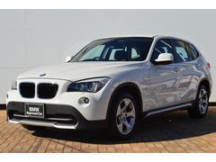 BMW X1sDrive 18i 正規認定中古車 ワンオーナー 禁煙車