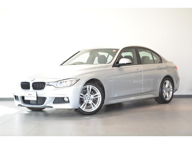 BMW 320i Mスポーツ 1オナ ACC 禁煙 正規認定中古車
