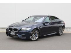 BMWM5 認定中古車 サンルーフ 純正ナビ ソフトクローズドア