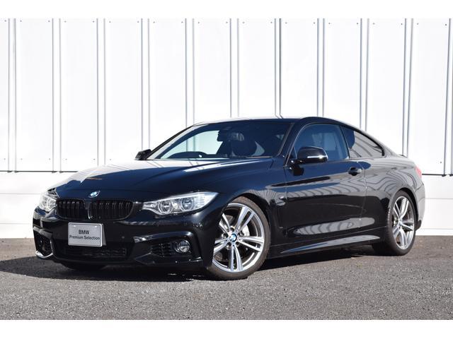 BMW 435iクーペ Mスポーツ HアップD 19AW 認定中古車