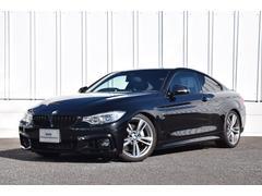 BMW435iクーペ Mスポーツ HアップD 19AW 認定中古車