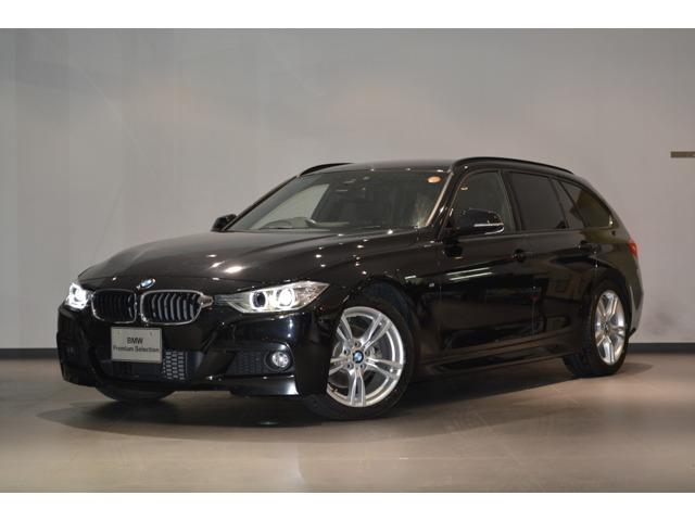 BMW 320dツーリング Mスポーツ 1オナ ACC 認定中古車