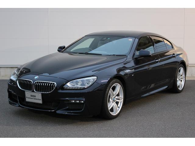 BMW 640iグランクーペ Mスポーツ 認定中古車