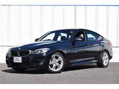 BMW320iグランツーリスモ Mスポーツ 地デジ 認定中古車