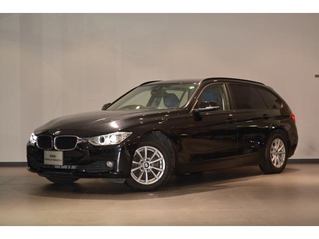 BMW 320dツーリング ナビ Rカメ 社外レザー  認定中古車