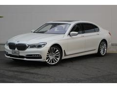BMW740Li 認定中古車