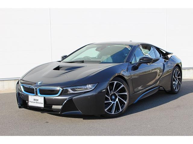 BMW i8 ピュアインパルス
