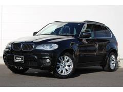 BMW X5xDrive 35i Mスポーツパッケージ