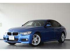 BMW320i Mスポーツ 認定中古車