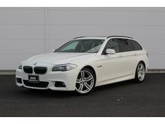 BMW523iツーリング エクスクルーシブスポーツ