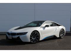 BMWi8 ピュアインパルス
