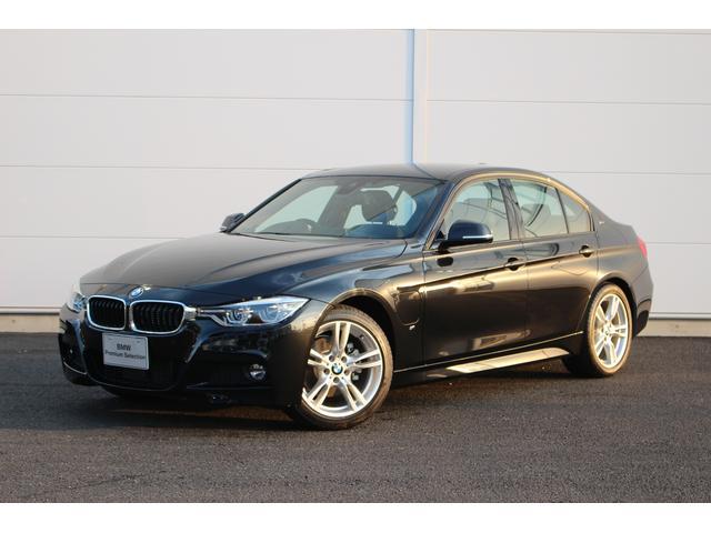 BMW 330e Mスポーツ i Performance