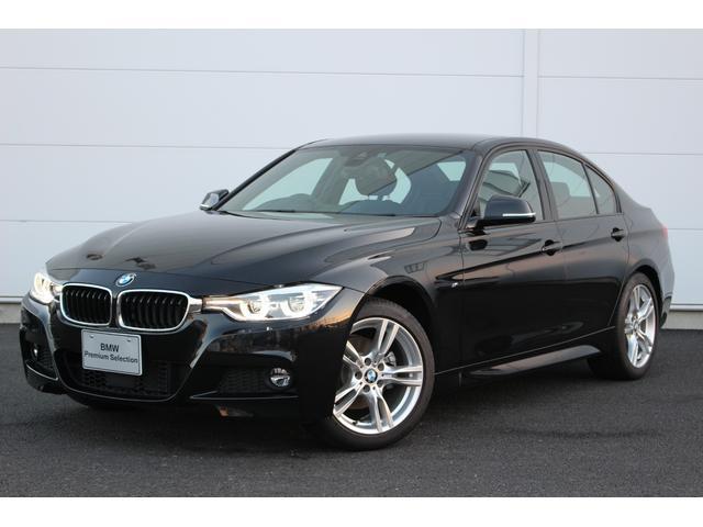 BMW 320i Mスポーツ 認定中古車 登録済み未使用車