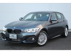 BMW118d Mスポーツ 認定中古車 登録済み未使用車