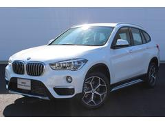 BMW X1xDrive 18d xライン