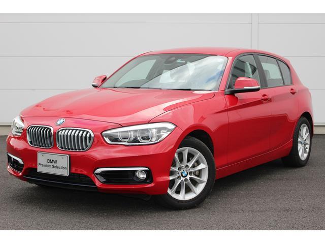 BMW 118d スタイル 認定中古車 試乗車