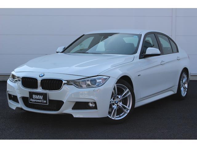 BMW 320i Mスポーツ 認定中古車 ワンオーナー