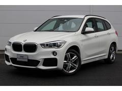 BMW X1sDrive 18i Mスポーツ 登録済未使用車