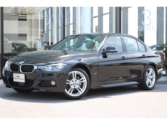 BMW 330e Mスポーツアイパフォーマンス 黒レザー