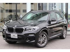 BMW X3xDrive 20d Mスポーツ ハイラインパッケージ