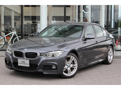 BMW330e Mスポーツアイパフォーマンス 登録済未使用車