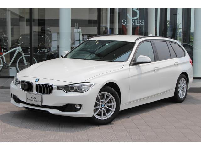 BMW 320iツーリング SE 認定中古車