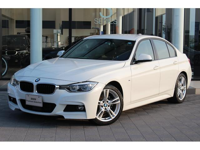 BMW 320d Mスポーツ 認定中古車
