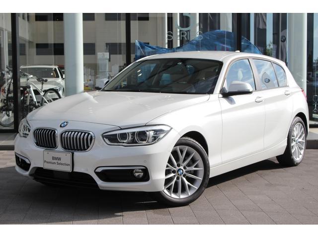 BMW 118i ファッショニスタ アップグレードパッケージ