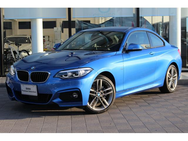 BMW 220iクーペ Mスポーツ 黒レザー ACC OP18インチ