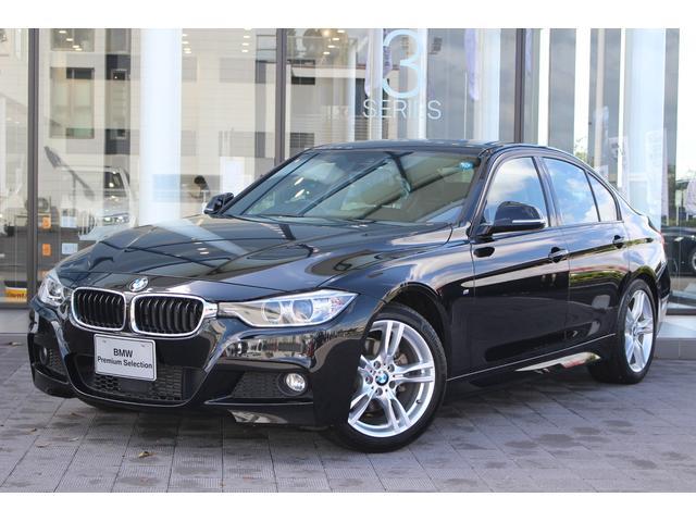 BMW 320d Mスポーツ アクティブクルーズコントロール