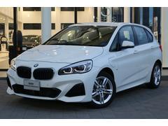 BMW225xe アイパフォーマンスアクティブツアラーMスポーツ