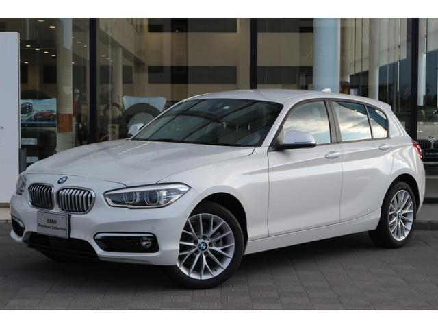 BMW 118d ファッショニスタ アップグレードパッケージ