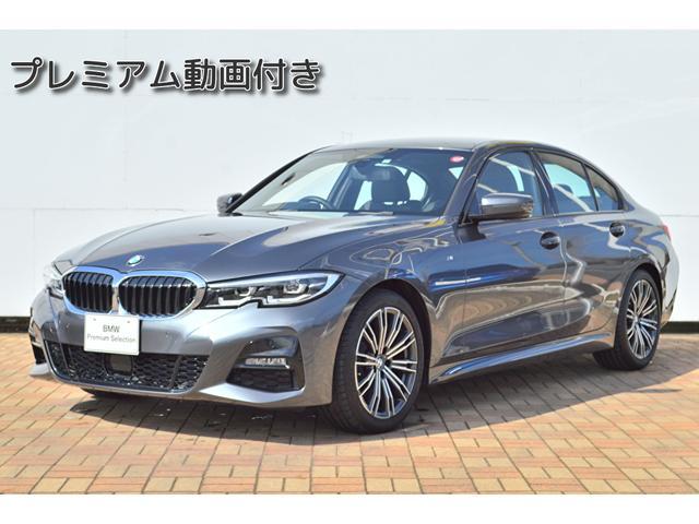BMW 正規認定中古車 320i Mスポーツ Hアップディスプレイ