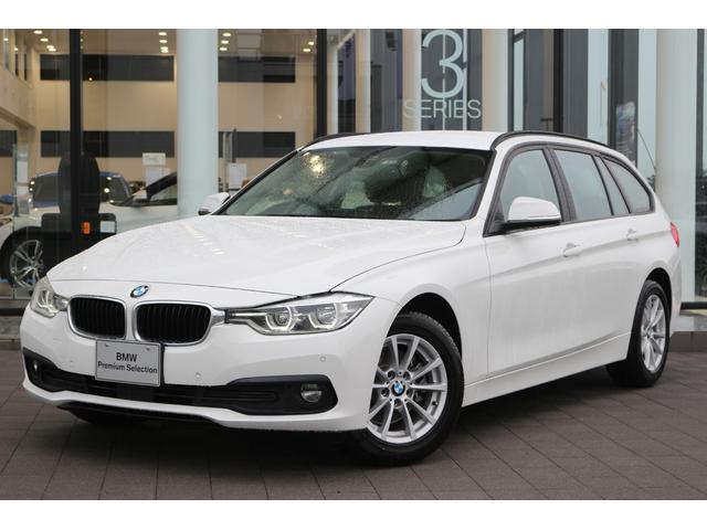 「BMW」「BMW」「ステーションワゴン」「茨城県」「Ibaraki BMW BMW Premium Selectionつくば」の中古車