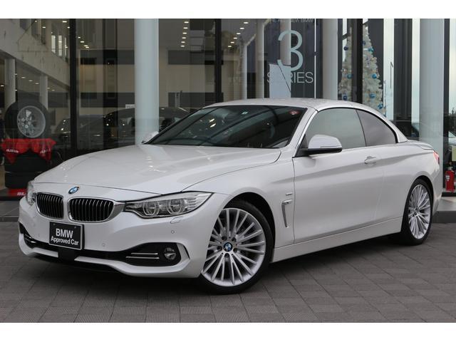 「BMW」「BMW」「オープンカー」「茨城県」「Ibaraki BMW BMW Premium Selectionつくば」の中古車