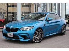 BMW M2コンペティション ハーマンカードンスピーカー