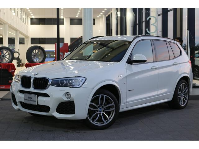 「BMW」「BMW X3」「SUV・クロカン」「茨城県」「Ibaraki BMW BMW Premium Selectionつくば」の中古車