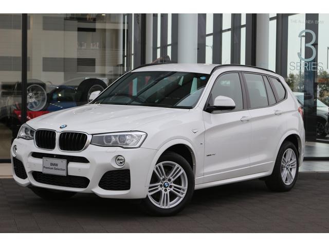 BMW xDrive 20d Mスポーツ BSI 5年付き