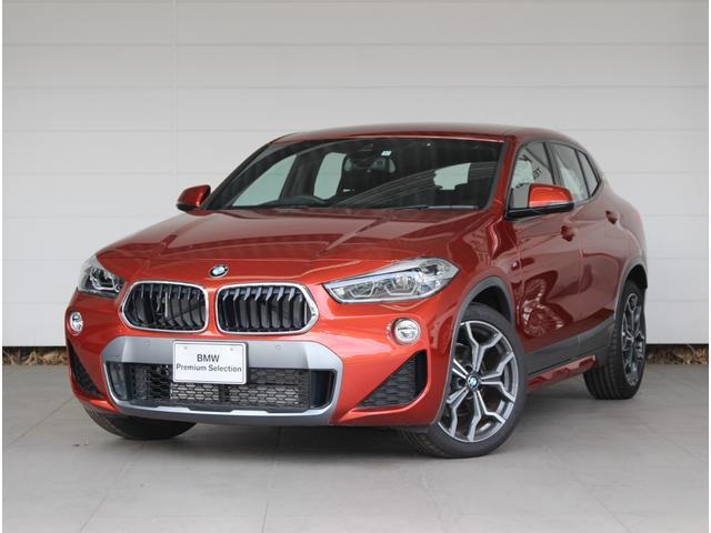 BMW X2 sDrive 18i MスポーツX ハイラインパック sDrive 18i MスポーツX ハイラインパッケージ 正規認定中古車 被害軽減ブレーキ 車線逸脱警告 アクティブクルーズコントロール シートヒーター ETC